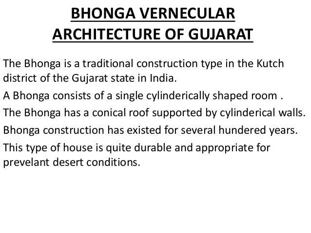 Gujarat Vernecular Architecture