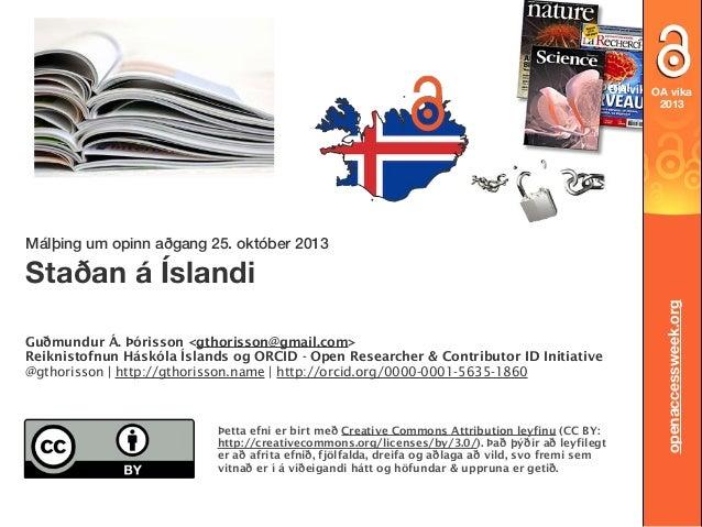 OA vikaOA vika 2012 2013  Málþing um opinn aðgang 25. október 2013  Guðmundur Á. Þórisson <gthorisson@gmail.com> Reiknisto...