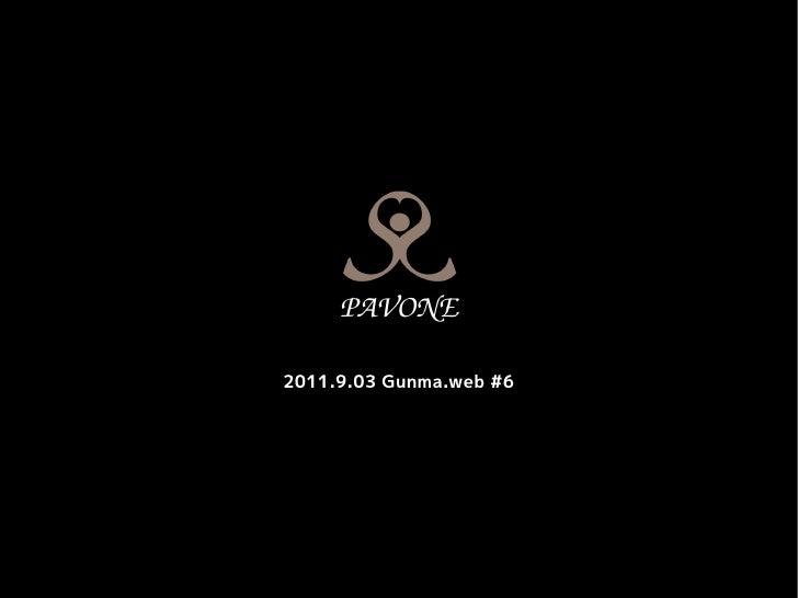 PAVONE2011.9.03 Gunma.web #6