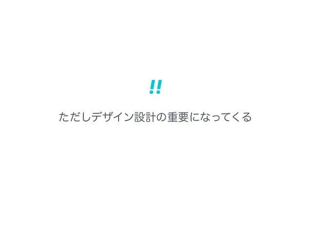 http://qiita.com/ushisantoasobu/items/fb1e7c2672f6ae815109
