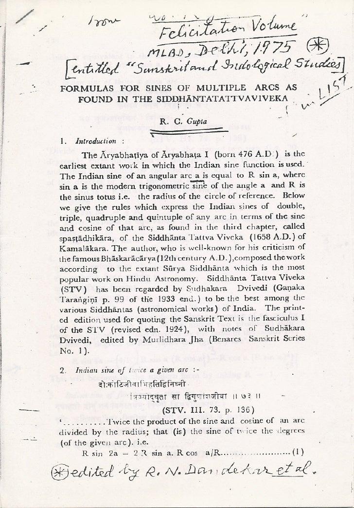 Gupta1975i