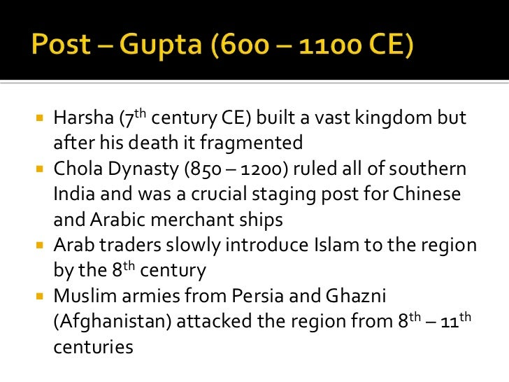 gupta and islam Even prior to islam's presence, the city of mecca served as a center of trade in arabia  the islamic golden age witnessed a fundamental transformation in .