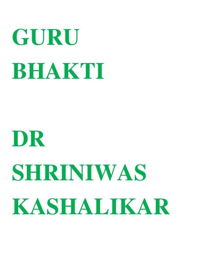 GURU BHAKTI DR SHRINIWAS KASHALIKAR