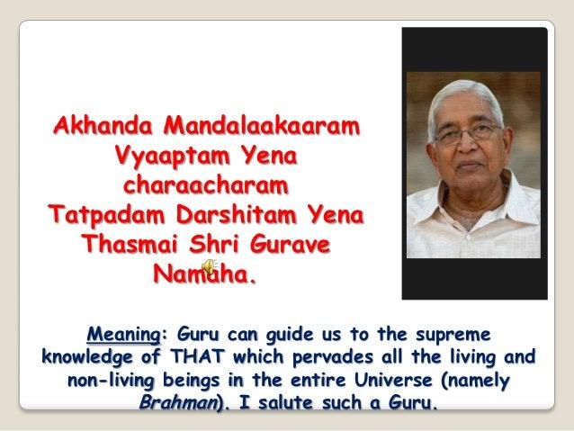 Guru brahma gurur vishnu Slide 3