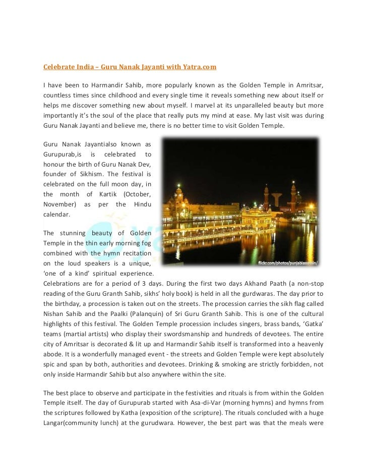 Celebrate India – Guru Nanak Jayanti with Yatra.comI have been to Harmandir Sahib, more popularly known as the Golden Temp...
