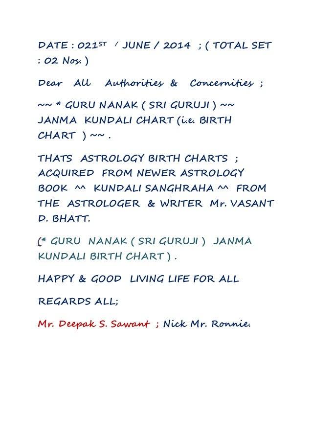 Guru Nanak Sri Guruji Janma Kundali Chart Ie Birth