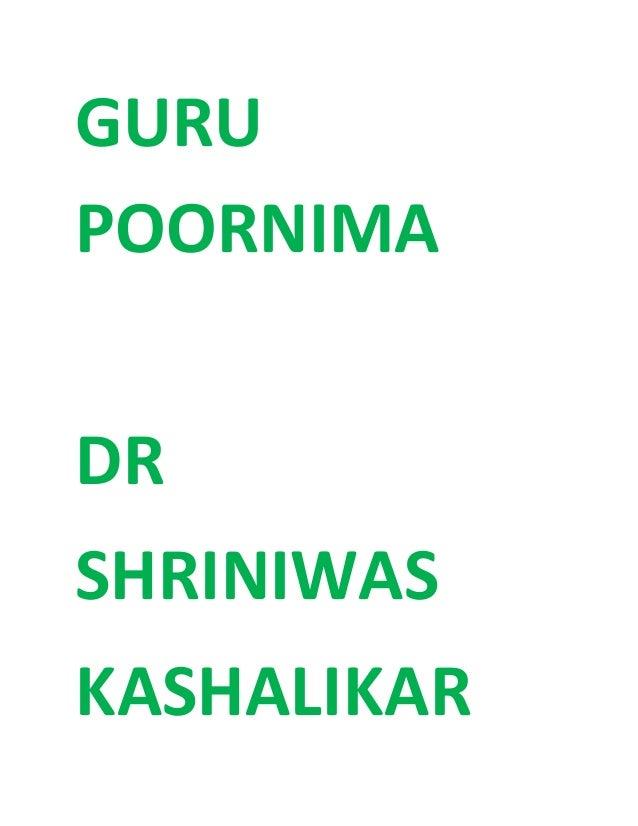 GURU POORNIMA DR SHRINIWAS KASHALIKAR