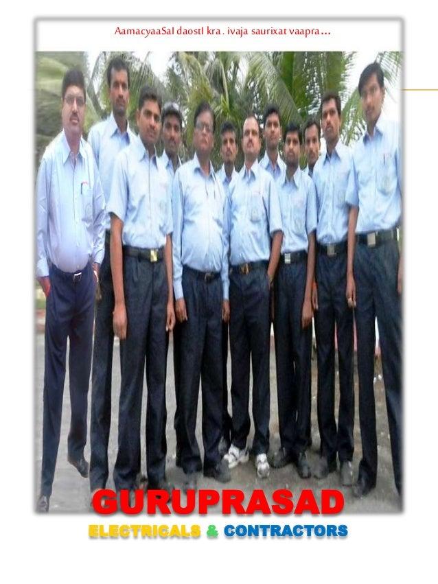 Guruprasad Electricals Profile 25 7 2014