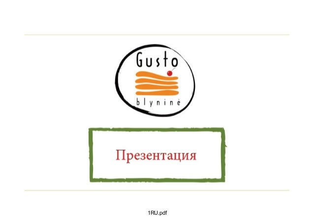 Gusto Brand