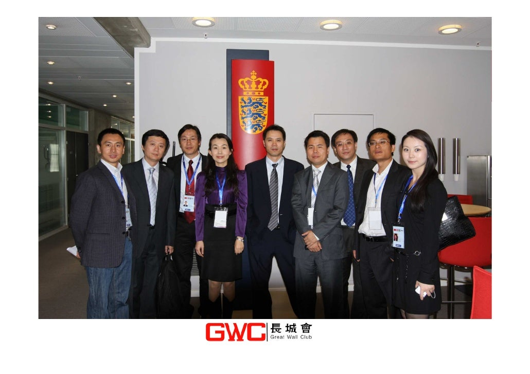 GWC Cooperation IN DENMARK        – Wednesday 14 July, 2010