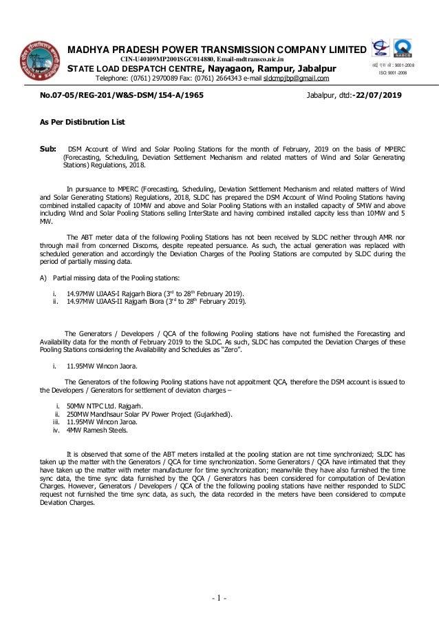 MADHYA PRADESH POWER TRANSMISSION COMPANY LIMITED vkbZ ,l vks : 9001-2008 ISO: 9001-2008 CIN-U40109MP2001SGC014880, Email-...