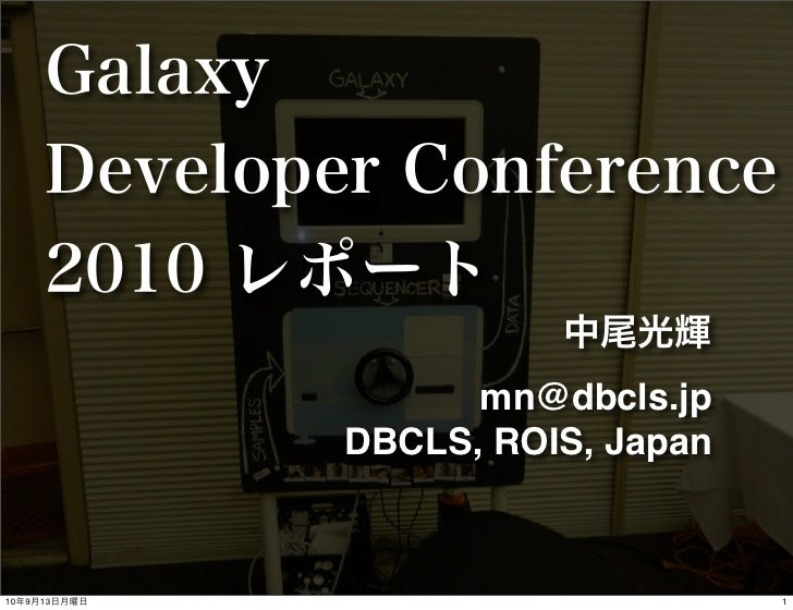 mn@dbcls.jp               DBCLS, ROIS, Japan    10   9   13                        1