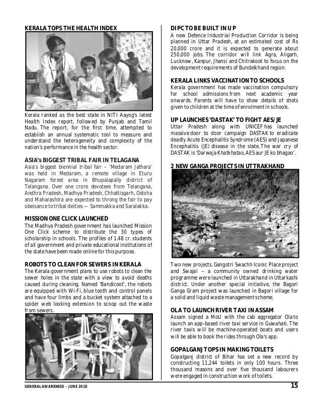 GYANM GENERAL AWARENESS - JUNE 2018 ISSUE - ENGLISH VERSION