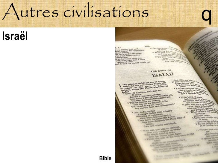 Autres civilisations   q Israël                  Bible
