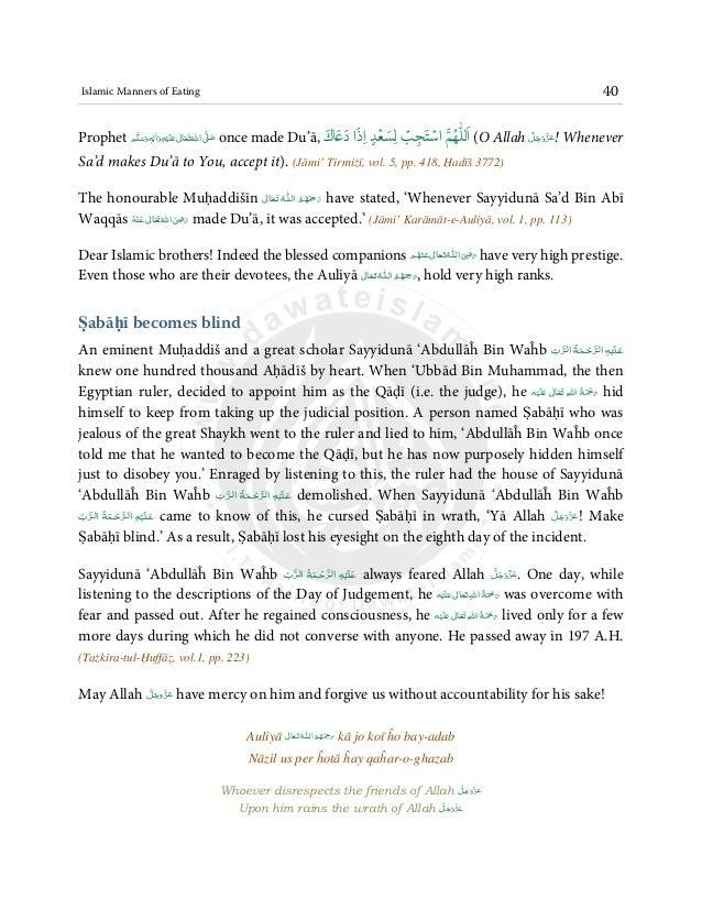 islamic-manners-of-eating-49-638.jpg?cb=1411009607