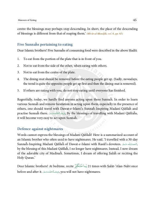 Islamic manners of eating