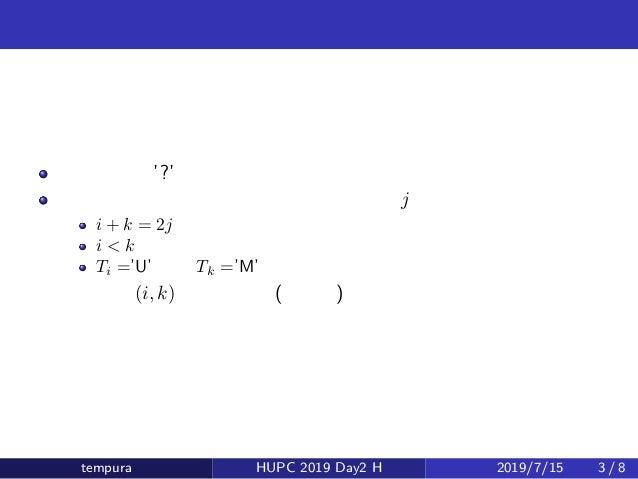 少し簡単な問題 とりあえず '?' のない文字列について考える 真ん中を固定して考えることにすると、各 j について i + k = 2j i < k Ti ='U' かつ Tk ='M' をみたす (i, k) の組の数が (高速に) 分かれ...