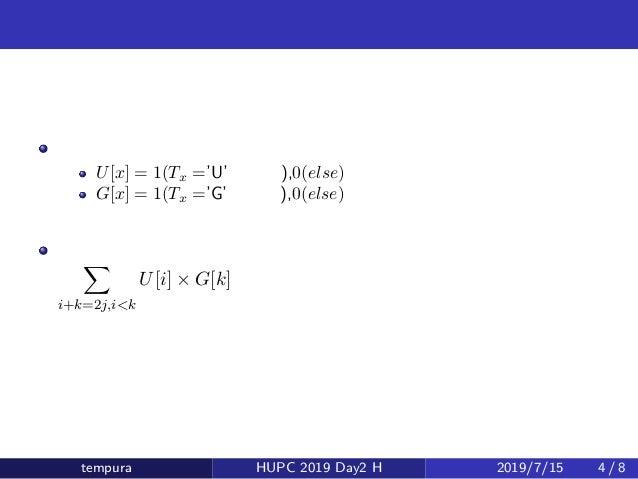 少し簡単な問題 ここで、 U[x] = 1(Tx ='U' のとき),0(else) G[x] = 1(Tx ='G' のとき),0(else) と定める すると、求めたいものは ∑ i+k=2j,i<k U[i] × G[k] tempura...