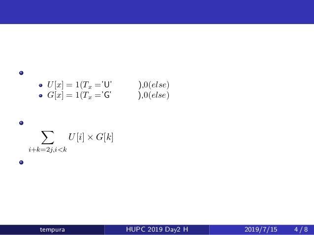 少し簡単な問題 ここで、 U[x] = 1(Tx ='U' のとき),0(else) G[x] = 1(Tx ='G' のとき),0(else) と定める すると、求めたいものは ∑ i+k=2j,i<k U[i] × G[k] 畳み込みっぽい...