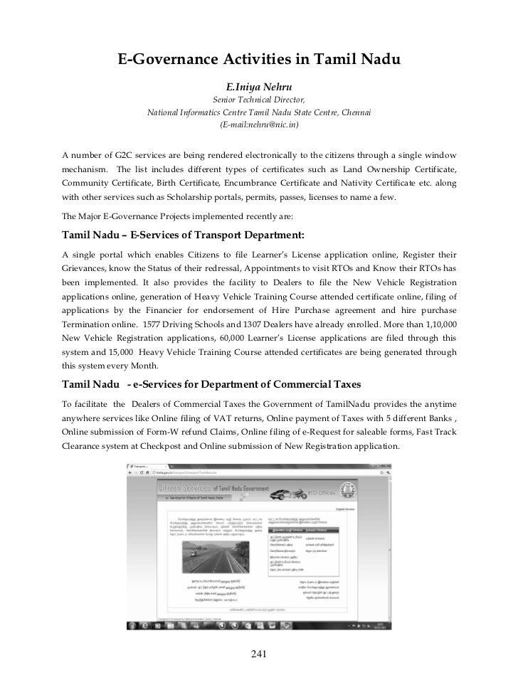 Famoso Birth Certificate In Tamilnadu Online Foto - Certificado ...