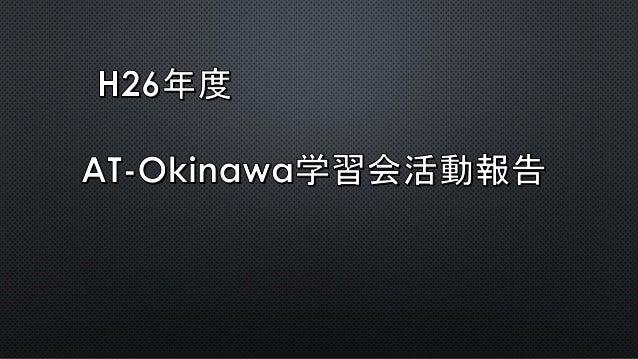 Hzófñã AT-okinawaâãâíãààlãã
