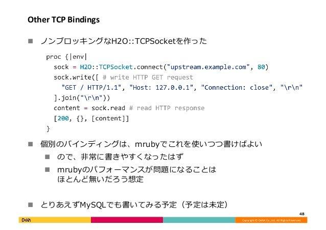 Copyright©DeNACo.,Ltd.AllRightsReserved. OtherTCPBindings ! ノンブロッキングなH2O::TCPSocketを作った ! 個別のバインディングは、mrubyでこ...