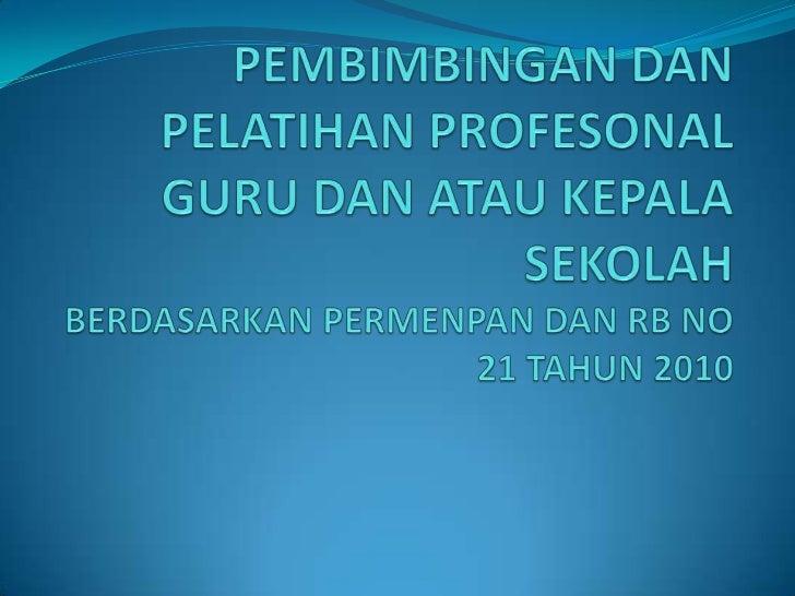Perbedaan Jumlah Kriteria Evaluasi Pembimbingan dan PelatihanProfesional guru dan atau kepala sekolah Pengawasan Pengawas ...