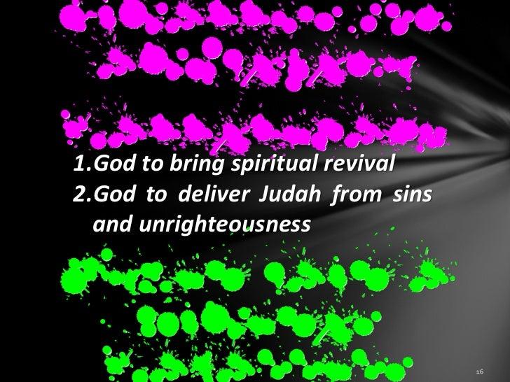 surely this cannotbe your answer  Habakkuk 1:5-6  God's Answer  I am raising up the Babylonians, that  ruthless and impetu...