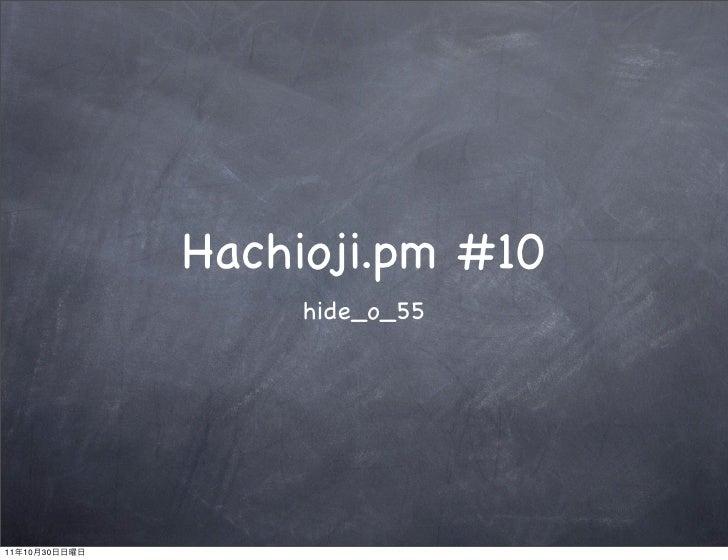 Hachioji.pm #10                   hide_o_5511   10   30