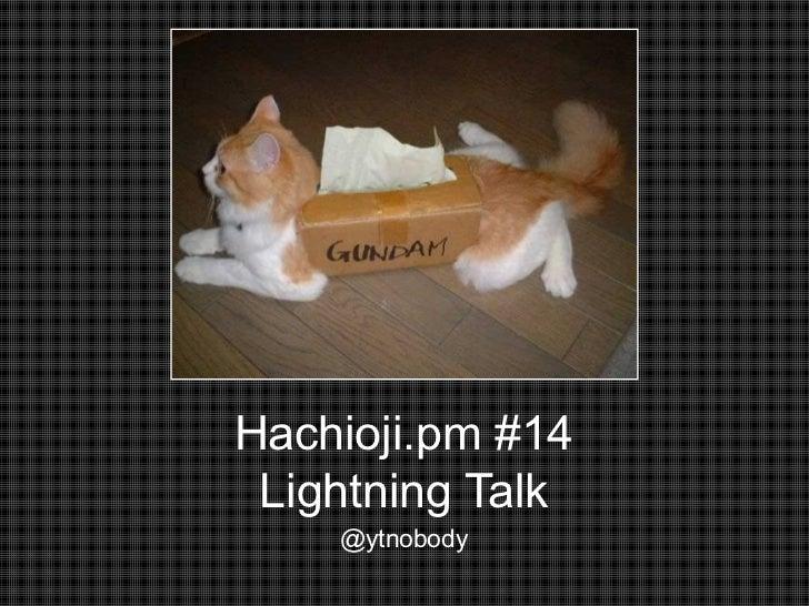 Hachioji.pm #14 Lightning Talk    @ytnobody