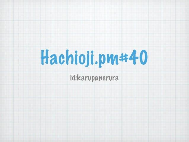 Hachioji.pm#40 id:karupanerura