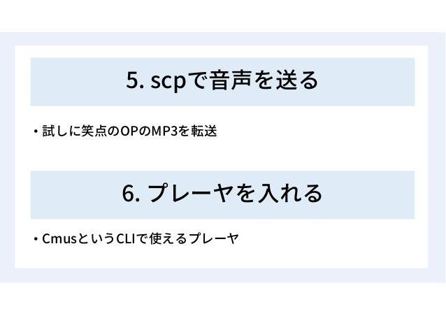• GPIO( ) • Apache JavaScript • GCC/Clang • C++11 ( )