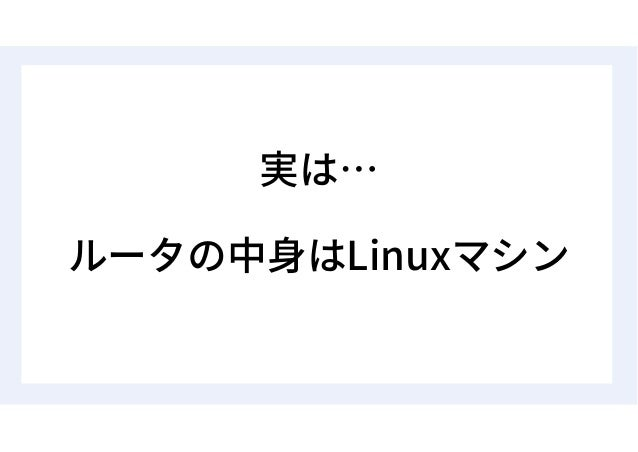 • CPU: RISC CPU (MIPS Architecture) • RAM: 8MB 512MB • ROM (OS ): 2MB 128MB • : Linux Kernel 2.x • RAID SD