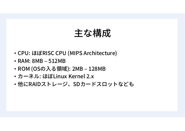 USB Python! ! Nginx!