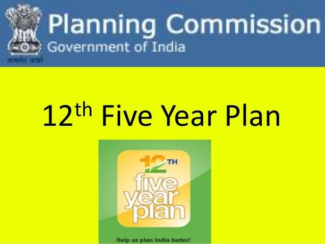 12th   Five Year Plan