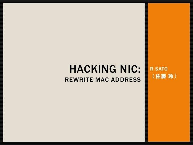 R SATO (佐藤 玲) HACKING NIC: REWRITE MAC ADDRESS