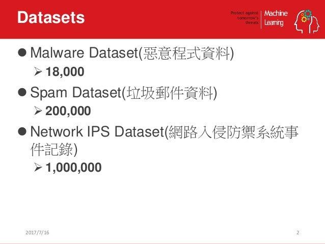 【HITCON Hackathon 2017】 TrendMicro Datasets Slide 2