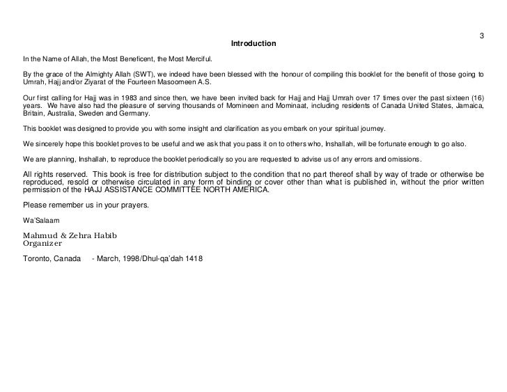 Hajj Assistance Committee N  America