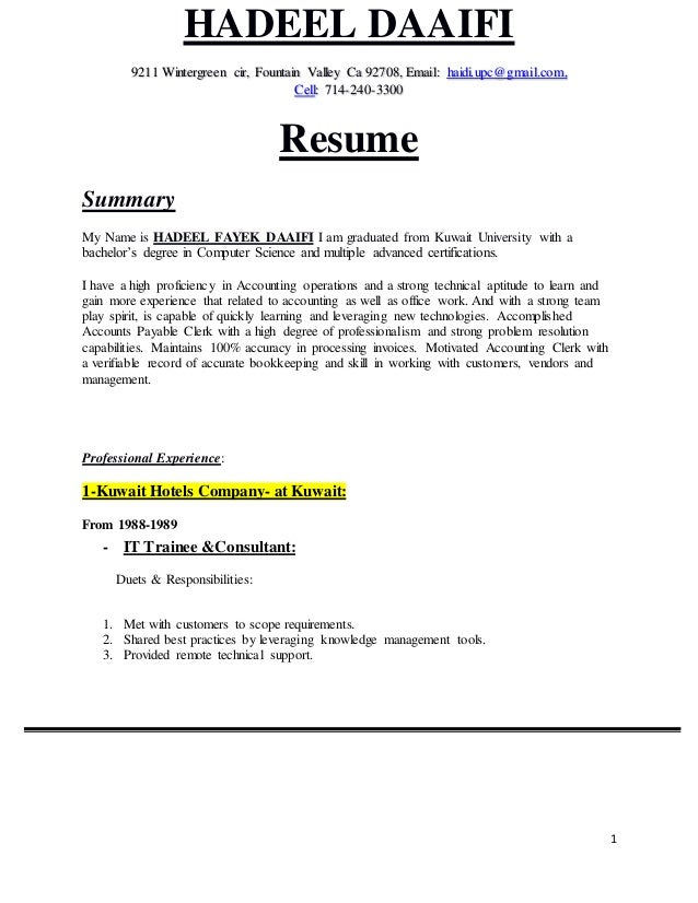 714 fax resume