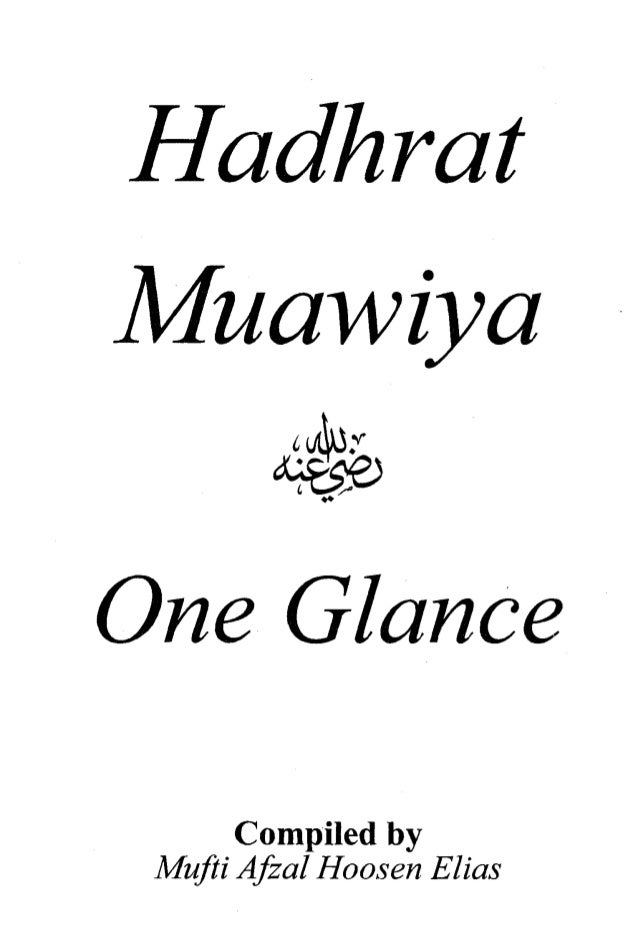 Hadhrat One Glance Compiled by Mufti Afial Hoosen Elias