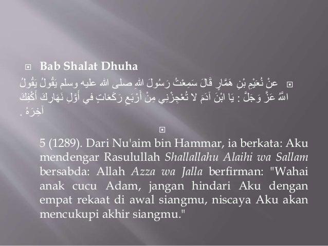 Hadits Hadits Qudsi Abu Dawud