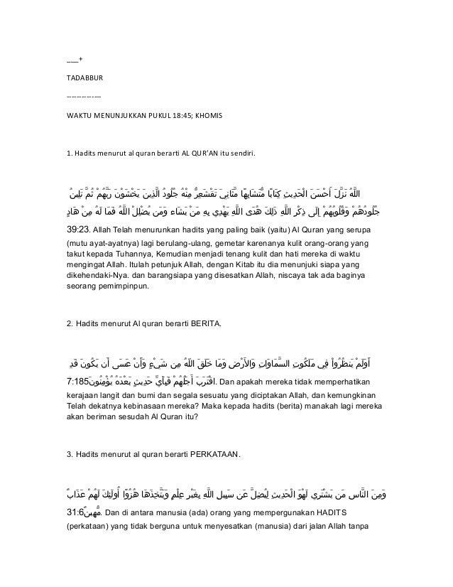 ___+TADABBUR--------------WAKTU MENUNJUKKAN PUKUL 18:45; KHOMIS1. Hadits menurut al quran berarti AL QUR'AN itu sendiri. ُ...