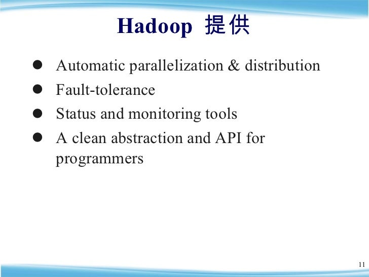 Hadoop  提供 <ul><li>Automatic parallelization & distribution </li></ul><ul><li>Fault-tolerance </li></ul><ul><li>Status and...