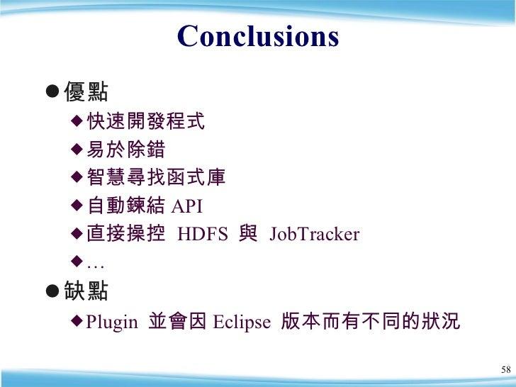 Conclusions <ul><li>優點 </li></ul><ul><ul><li>快速開發程式 </li></ul></ul><ul><ul><li>易於除錯 </li></ul></ul><ul><ul><li>智慧尋找函式庫 </l...