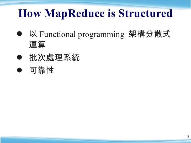 How MapReduce is Structured <ul><li>以 Functional programming  架構分散式運算 </li></ul><ul><li>批次處理系統  </li></ul><ul><li>可靠性 </li...