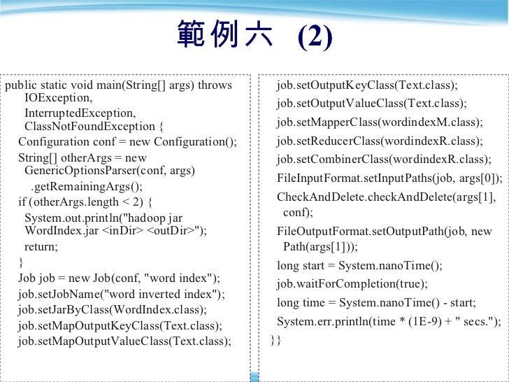範例六  (2) <ul><li>public static void main(String[] args) throws IOException, </li></ul><ul><li>InterruptedException, ClassN...