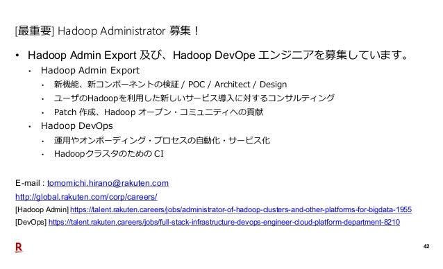 42 [最重要] Hadoop Administrator 募集! • Hadoop Admin Export 及び、Hadoop DevOpe エンジニアを募集しています。 • Hadoop Admin Export • 新機能、新コンポーネ...