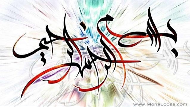 SUBMITED BY: Hafsa Khan Rada Khan Uzma Chandio Department of Public Administration University of Sindh jamshoro