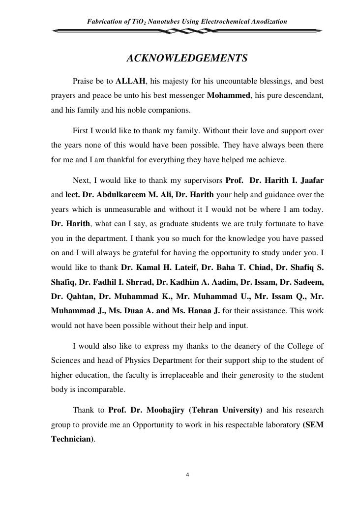 acknowledgement phd thesis friends Acknowledgements in thesis  the acknowledgements in my ug dissertation included everything/one from my two best friends  one that i'll submit in my phd.