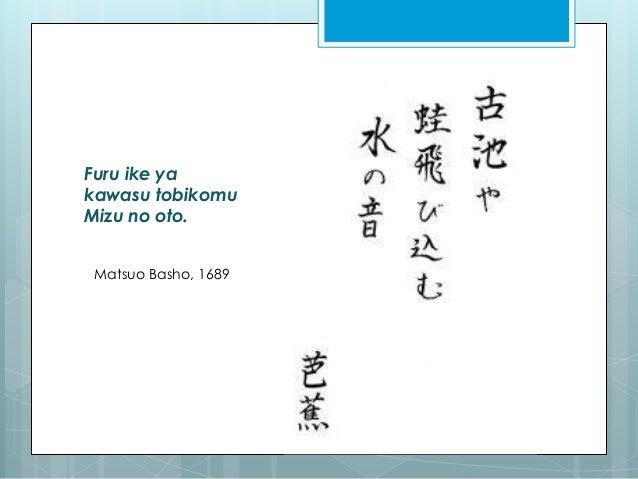 haiku-poesa-del-infinito-9-638.jpg?cb=14